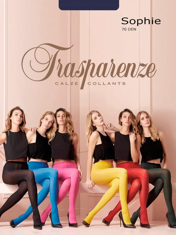 Цветные колготки марки Траспарензе София 70